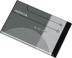 Telefon bataryası, batarya şarj süreci, telefonun şarjını koruma
